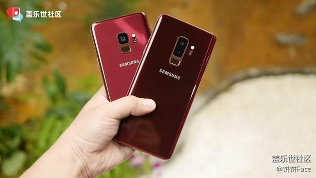 Samsung ra mắt Galaxy S9/9+ phiên bản đỏ Burgundy đẹp lộng lẫy ảnh 6