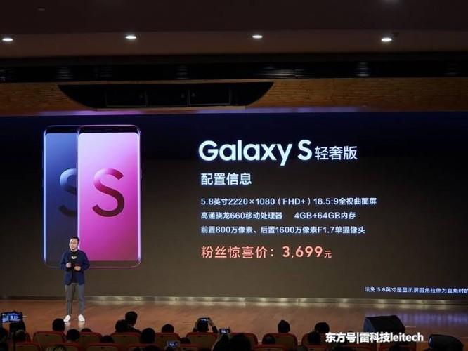 Samsung Galaxy S8 Lite Deluxe Edition tại Bắc Kinh: Cấu hình tầm trung, giá flagship ảnh 3