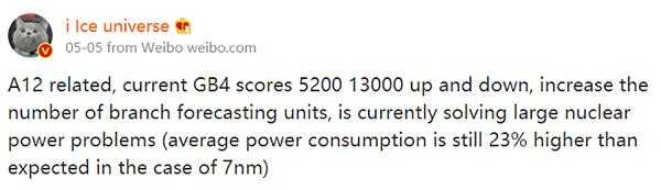 Apple bắt tay TSMC sản xuất chip A12 trên tiến trình 7nm ảnh 1