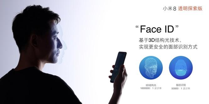 Xiaomi ra mắt Mi 8: không hổ danh flagship Trung Quốc ảnh 9