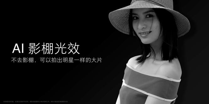 Xiaomi ra mắt Mi 8: không hổ danh flagship Trung Quốc ảnh 2