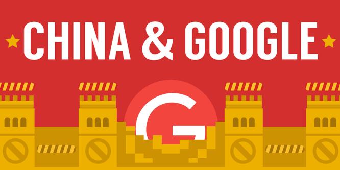 Google âm thầm xây dựng công cụ tìm kiếm riêng, dưới sự kiểm duyệt của chính phủ Trung Quốc.