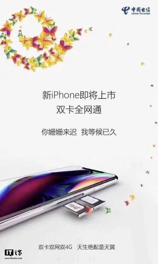 Apple sẽ cho ra mắt sản phẩm gì vào tối nay? ảnh 5