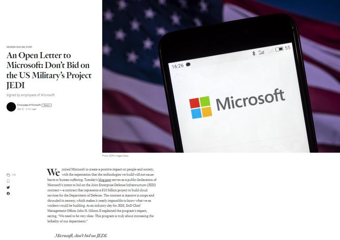 """Hết Google đến Microsoft bị """"ném đá"""" vì dự án bí mật của Bộ Quốc phòng Mỹ ảnh 1"""