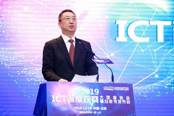 """Trung Quốc đẩy mạnh giai đoạn """"nước rút"""" nhằm sớm cung cấp dịch vụ 5G thương mại ảnh 1"""