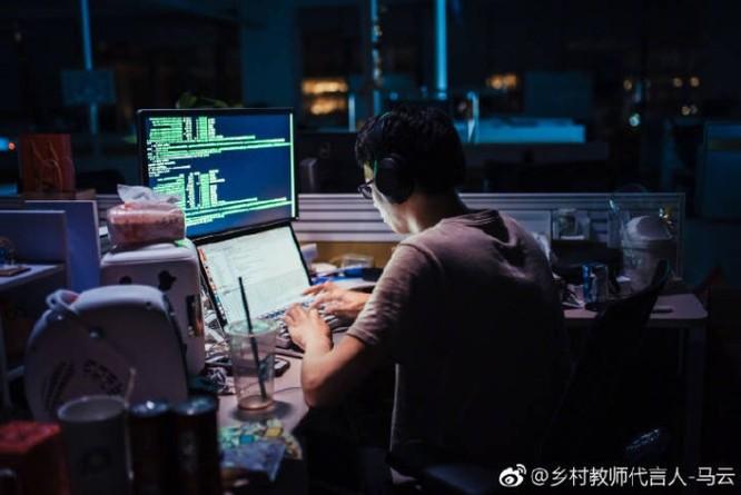 """Jack Ma tán thành văn hóa làm việc """"Không ngủ, không sex"""" gây tranh cãi của Trung Quốc ảnh 2"""