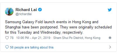 Galaxy Fold lỡ hẹn với người dùng Trung Quốc vì sự cố màn hình? ảnh 1