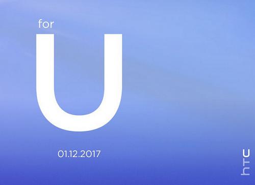 """HTC ra mắt smartphone U Ultra màn hình cỡ """"đại"""" 6 inch ảnh 1"""