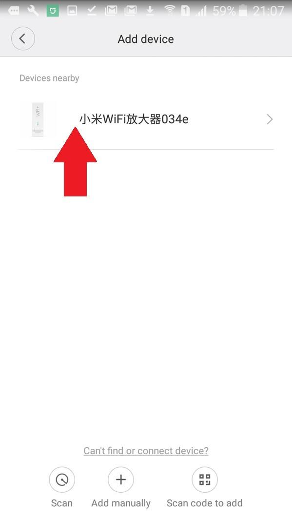 Hướng dẫn về bộ kích sóng WiFi giữa các tầng trong nhà ảnh 6