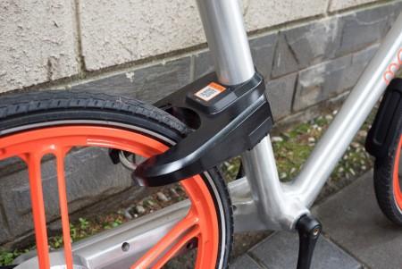 Hãng xe đạp thông minh nhận khoản đầu tư hơn 200 triệu USD ảnh 2