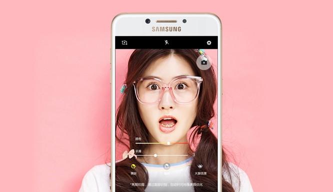 Samsung âm thầm ra mắt Galaxy C7 Pro ảnh 16