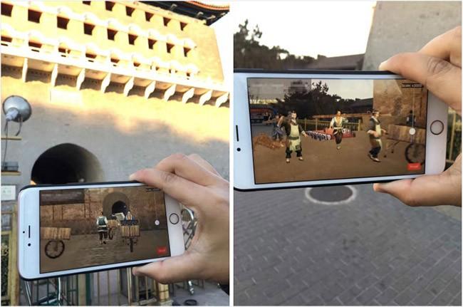 Baidu đã đưa Trung Quốc đi đầu trong công nghệ AR như thế nào? ảnh 1