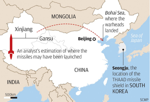 Thử tên lửa ở vịnh Bột Hải, Trung Quốc nhằm đến THAAD tại Hàn Quốc ảnh 1