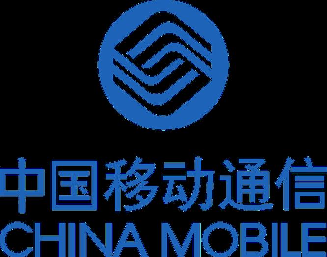 Kết quả hình ảnh cho china mobile