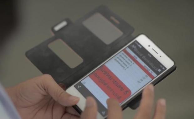 Thái Lan ứng dụng phần mềm quản lý Ngân hàng máu ảnh 2