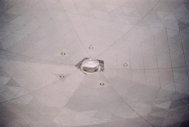 Bên trong chiếc kính viễn vọng siêu việt của Trung Quốc ảnh 1