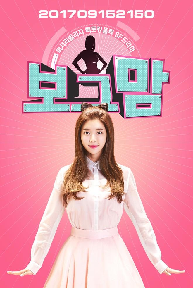 Không thể tin bây giờ robot đã thống trị cả phim tình cảm Hàn Quốc! - Ảnh 4.