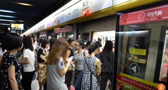 Ga tàu điện ngầm Huangsha ở Quảng Châu. Ảnh Tân hoa xã