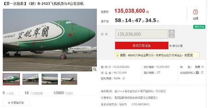 Có thể mua máy bay Boeing 747 ngay trên website... Taobao ảnh 3