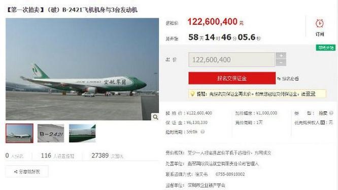 Có thể mua máy bay Boeing 747 ngay trên website... Taobao ảnh 1