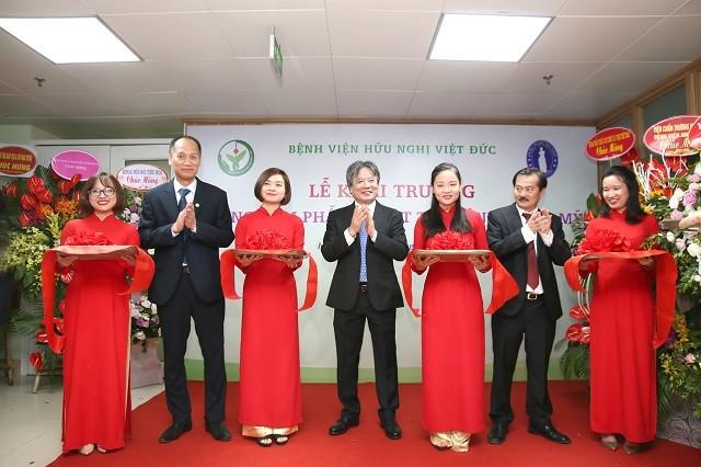Chính thức ra mắt Trung tâm Phẫu thuật Tạo hình - Thẩm mỹ của BV Hữu nghị Việt Đức