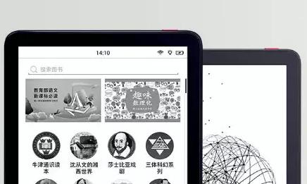 Xiaomi sắp ra máy đọc sách cạnh tranh Kindle ảnh 1