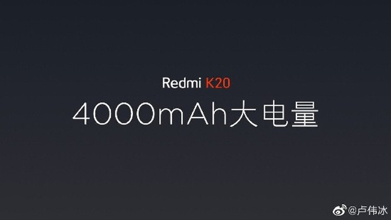 Redmi K20 lộ ảnh báo chí với đầy đủ thông số kỹ thuật ảnh 3