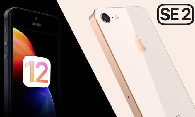 iPhone SE 2 và sự trở lại của một smartphone tầm trung, giá chỉ 9 triệu đồng ảnh 1