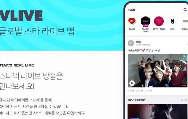 Naver công bố VLIVE đang sở hữu công nghệ có tính canh tranh tầm cỡ thế giới ảnh 1