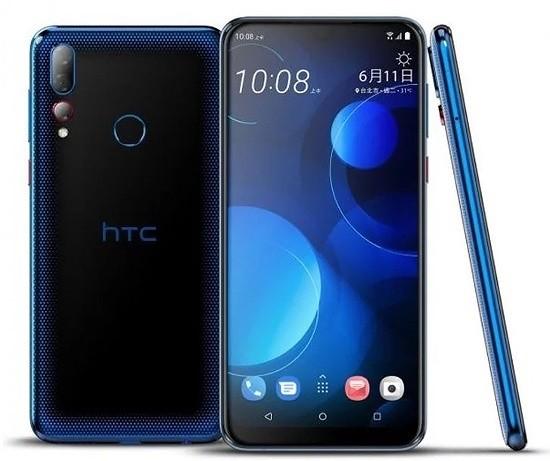 HTC ra mắt U19e và Desire 19+: Tầm trung nhưng ảo tưởng về giá ảnh 5