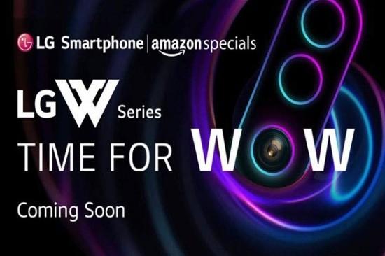 LG ra mắt dòng smartphone LG W series mới vào 26/6 ảnh 1