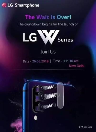 LG ra mắt dòng smartphone LG W series mới vào 26/6 ảnh 2