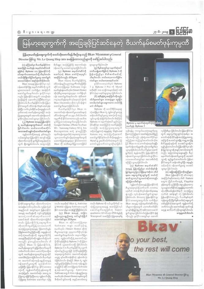 Bài phỏng vấn TGĐ Bkav Myanmar Lê Quang Hiệp trên báo Myanmar.