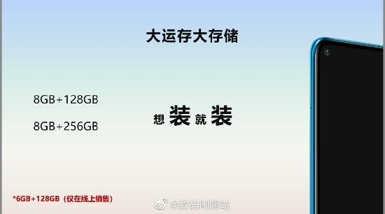 Huawei Nova 5i Pro lộ diện: Tầm trung với cấu hình cực khủng ảnh 3