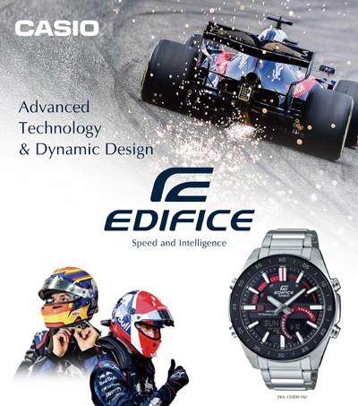Casio ra mắt đồng hồ Edifice pin 10 năm, thiết kế 'sang chảnh' ảnh 1