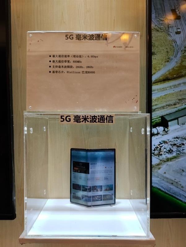 Top 5 công nghệ Huawei đã âm thầm giới thiệu tại HDC 2019 - Ảnh 5.