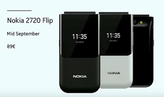 Nokia giới thiệu bộ 3 điện thoại tính năng duy nhất tại IFA 2019 ảnh 3
