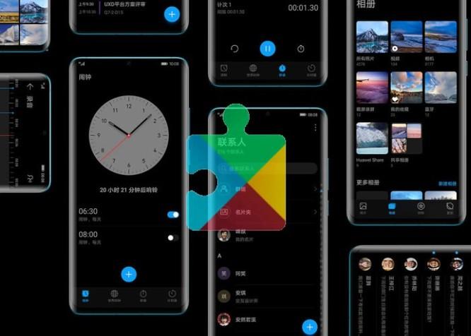Vẫn có cách dùng được các dịch vụ của Google trên Huawei Mate 30/30 Pro ảnh 1