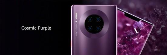 """Huawei Mate 30 Pro chính thức: Nhiều tính năng """"đỉnh"""" ảnh 4"""