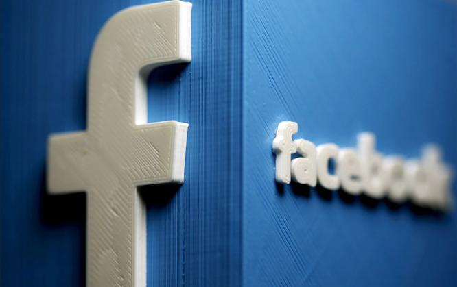 Facebook đầu tư 'khủng' vào AI nhằm phát hiện nội dung cấm ảnh 1