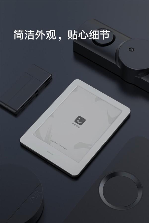 Xiaomi eBook Reader sẽ trình làng ngày 20/11 với giá 83 USD ảnh 2