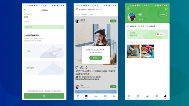 Ứng dụng xã hội vừa được Tencent hồi sinh là nồi lẩu thập cẩm của Facebook, Instagram, và Tinder - Ảnh 2.