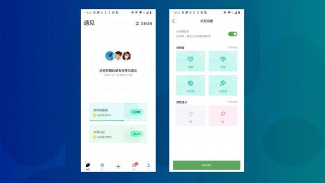 Ứng dụng xã hội vừa được Tencent hồi sinh là nồi lẩu thập cẩm của Facebook, Instagram, và Tinder - Ảnh 3.