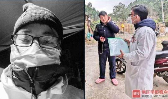 Zhong Jinxing, 32 tuổi, bác sĩ tại khu tự trị Quảng Tây, qua đời sau 33 ngày làm việc không nghỉ. Ảnh: Twitter.