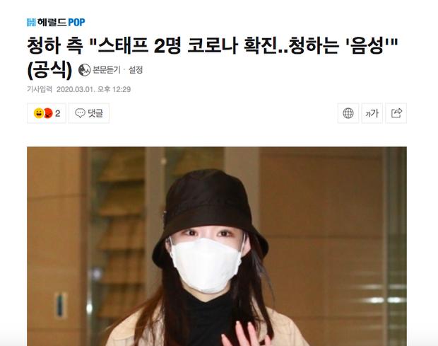 ... Herald Pop và nhiều trang tin tức khác của xứ Hàn đều xác nhận thông tin này