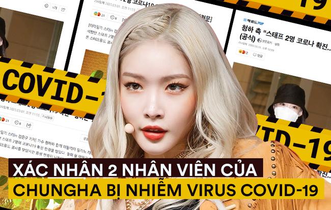 Xác nhận Chungha chính là ca sĩ Hàn nổi tiếng có 2 nhân viên nhiễm COVID-19, công bố kết quả xét nghiệm của cả ekip ảnh 1