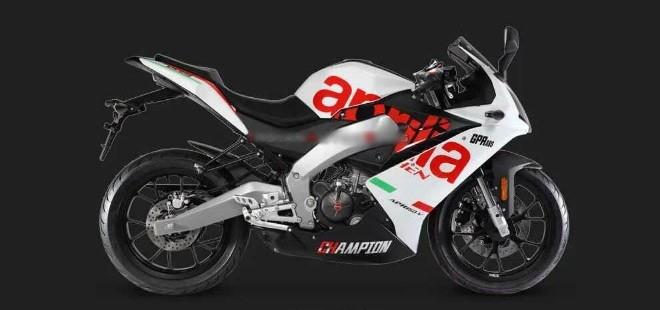 2020 Aprilia GPR150 ABS màu trắng.