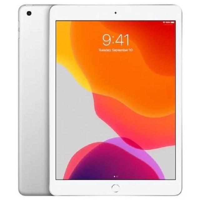 Apple chuẩn bị trình làng iPad 10,8 inch ảnh 2