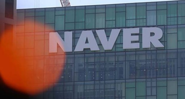 Naver của Hàn Quốc bị phạt vì thao túng thuật toán tìm kiếm.