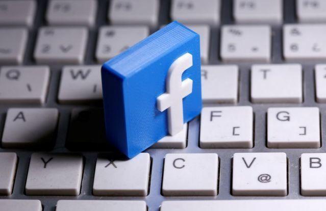Facebook thêm nhiều tính năng bảo mật từ 2021 ảnh 1